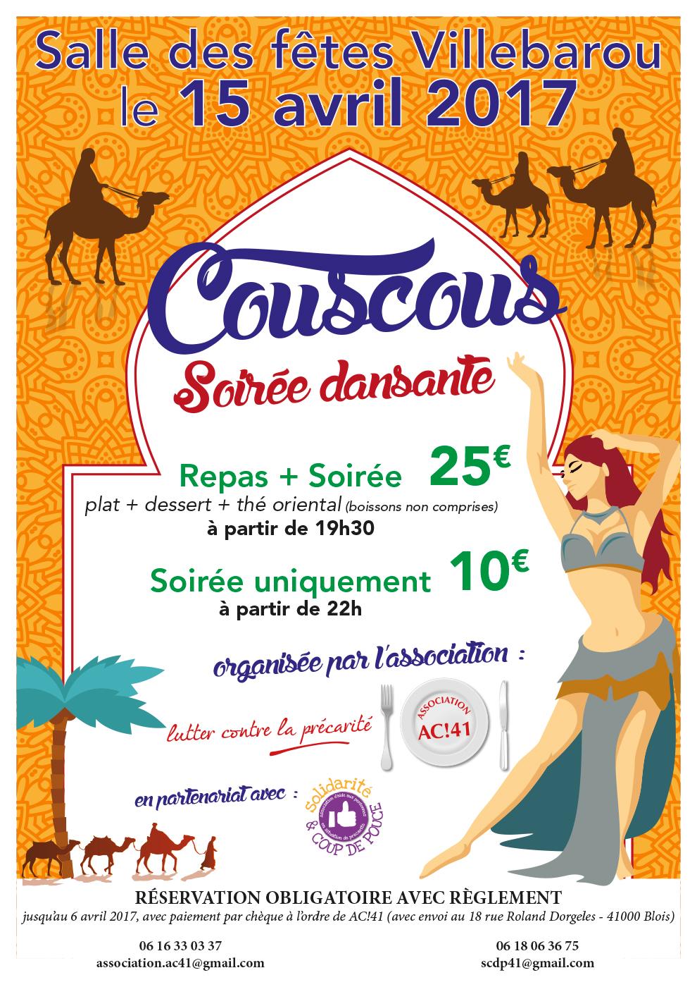 AC!41 Soirée Couscous : ANNULEE